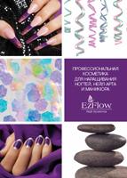 ezflow-catalog