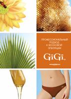 gigi-catalog