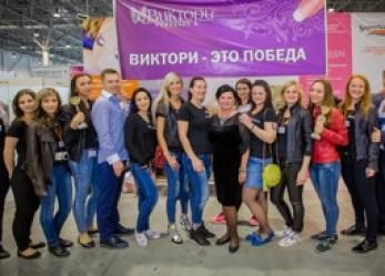 Компания ВИКТОРИ на выставке «Сибирская акварель»