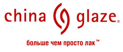 chinaglaze_logo