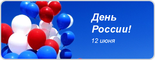 russia-day-apple-zone