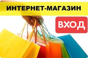 shop2-1