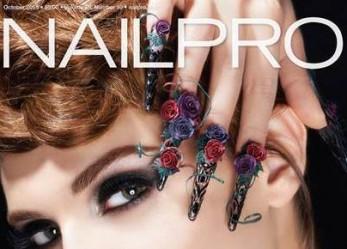EzFlow на обложке журнала NAILPRO