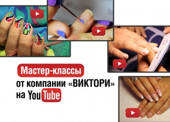 Совершенствуйтесь с нами на YouTube