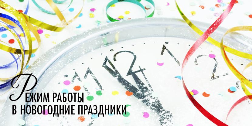 vic_raspisanie