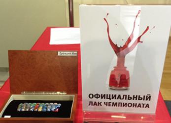 XVIII Открытый Чемпионат Санкт-Петербурга