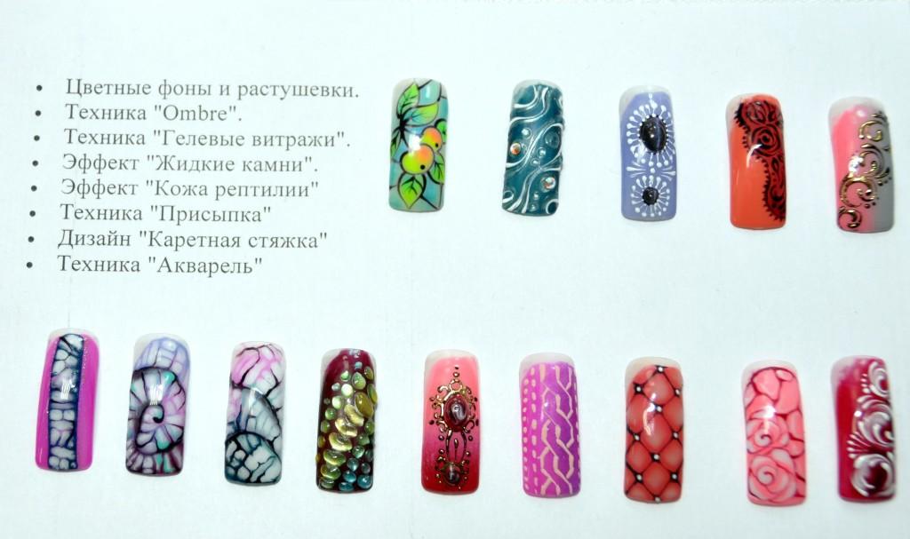sokolova-nailart-masterclass-maknails (2)