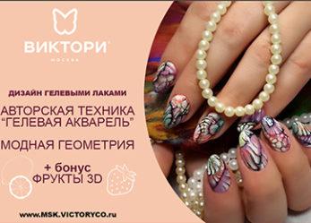 Однодневный курс Елены Мальцевой в Москве