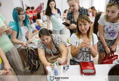 Праздник красоты в учебном центре ВИКТОРИ-Москва