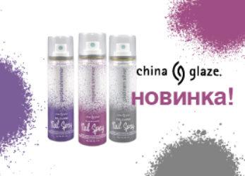 НОВИНКА! Лак-спрей от China Glaze