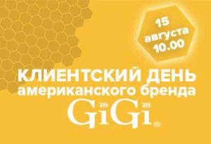 Invitation_GiGi_banner_small