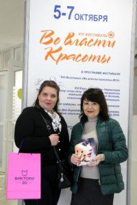 yekaterinburg-vo-vlasti-krasoti-2016-victory-1
