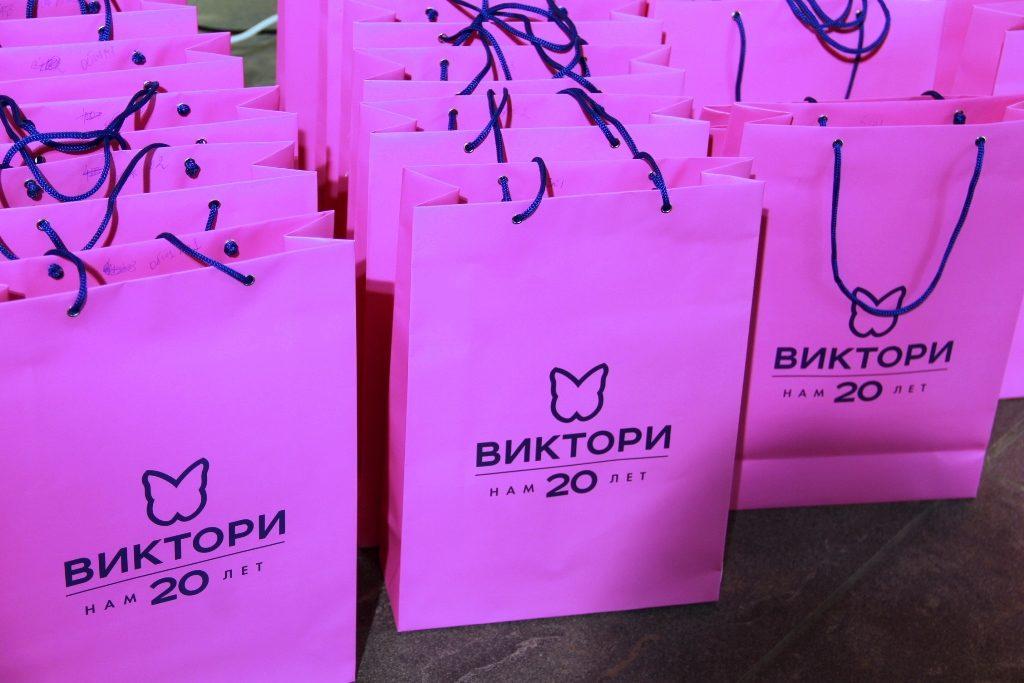 yekaterinburg-vo-vlasti-krasoti-2016-victory-3