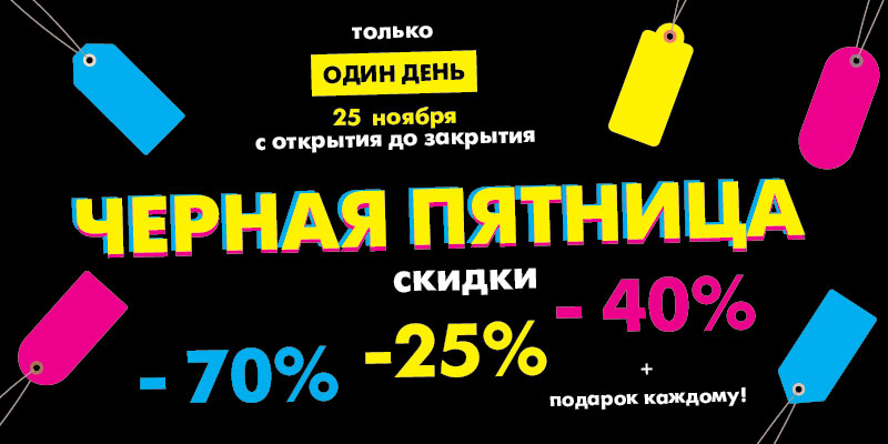 %d1%87%d0%b5%d1%80%d0%bd%d0%b0%d1%8f-%d0%bf%d1%8f%d1%82%d0%bd%d0%b8%d1%86%d0%b0-2016_fb
