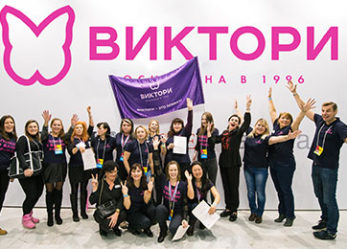 Компания «ВИКТОРИ» на interCHARM-2016