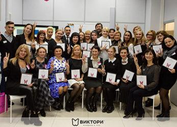 Всероссийский слёт преподавателей