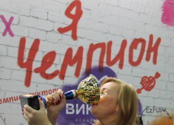 """Команда """"ВИКТОРИ"""" на Чемпионате """"Невские берега"""""""
