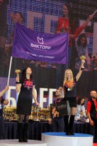 victory-championship-nevskie-berega-feb-2017 (80)