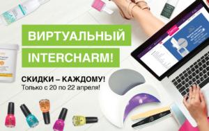 Virtual_IC — копия