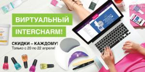 Virtual_IC