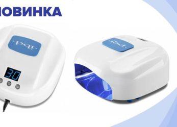 НОВИНКА: гибридный аппарат от .ibd.