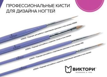 НОВИНКА! Новые кисти для дизайна ногтей от EzFlow