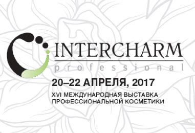 Весна приходит вместе с InterCHARM!