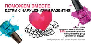 VIC_CG_Обнаженные-сердца_VICCO