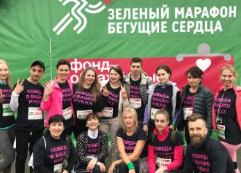 "ВИКТОРИ на марафоне ""Бегущие сердца"""