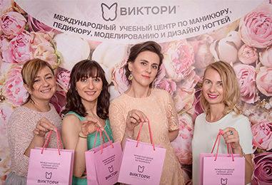 BeautyDayVictory в Москве