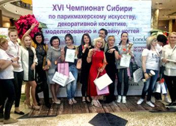 Невероятные результаты команды «ВИКТОРИ» в Сибири!