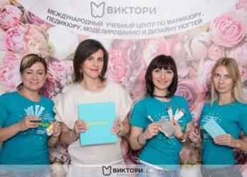Бесплатный мастер-класс по Aeropuffing в Москве