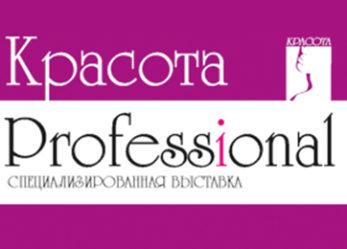 Выставка Красота PROFESSIONAL в Казани