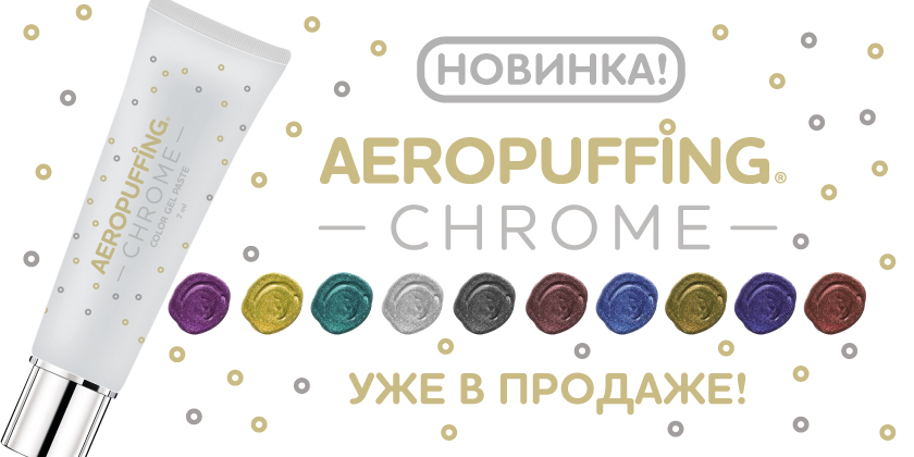 Aeropuffing chrome