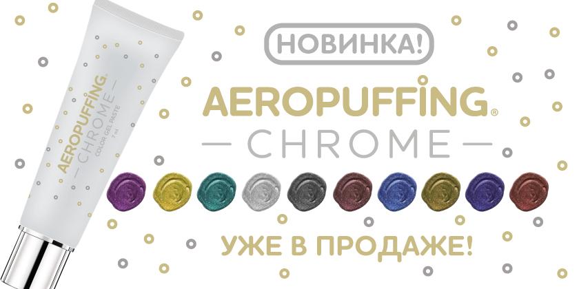 Aeropuffing chrome