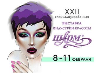 """ВИКТОРИ на выставке """"ШАРМ"""""""