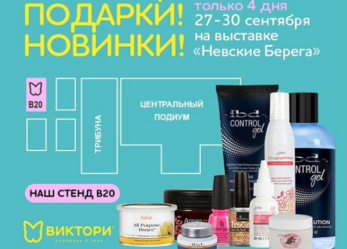 """Петербург! Встречаемся на фестивале """"Невские берега"""" 2018"""